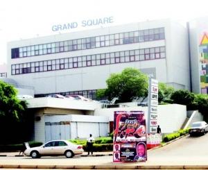 the-grand-square-supermarket